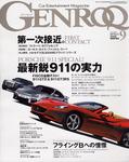 0809genroq_c72_2.jpg