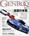 GENROQ11-c.jpg
