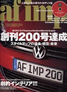 afimp1109-c.jpg