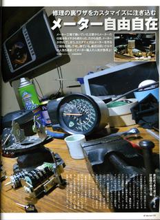 afimp4-p1.jpg