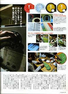 afimp4-p3.jpg