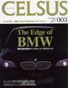 celsus3-c.jpg