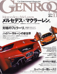 genroq0911-c.jpg