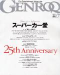 genroq1007-c_s.jpg