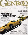genroq1009-c_s.jpg