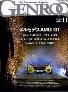 genroq201411-c.jpg