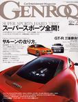 gq1002-c.jpg